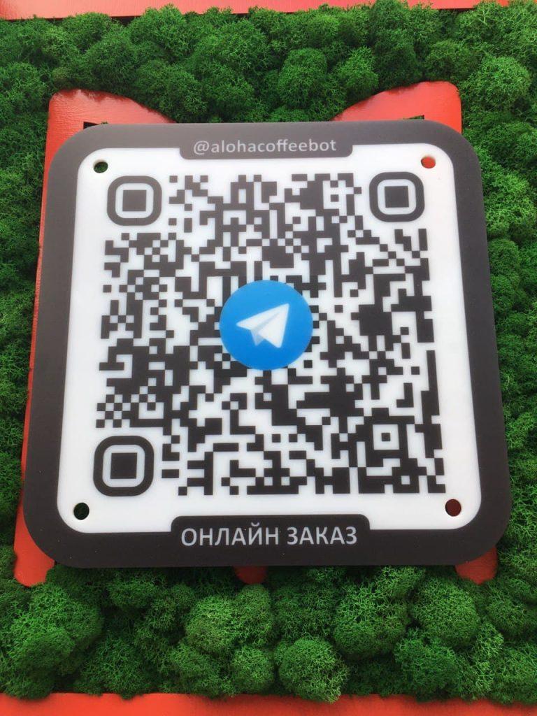 визитка qr-код для ALOHA COFFEE (2)